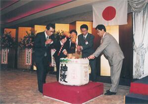 1987年の創和