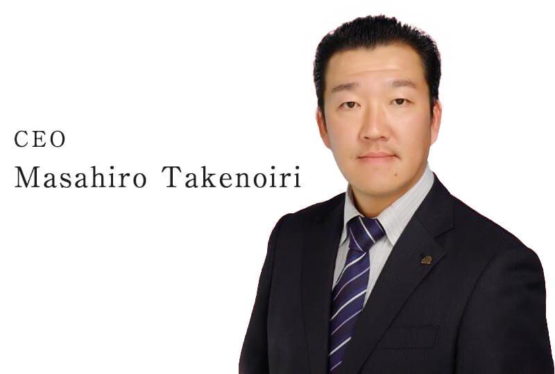 CEO Masahiro Takenoiri